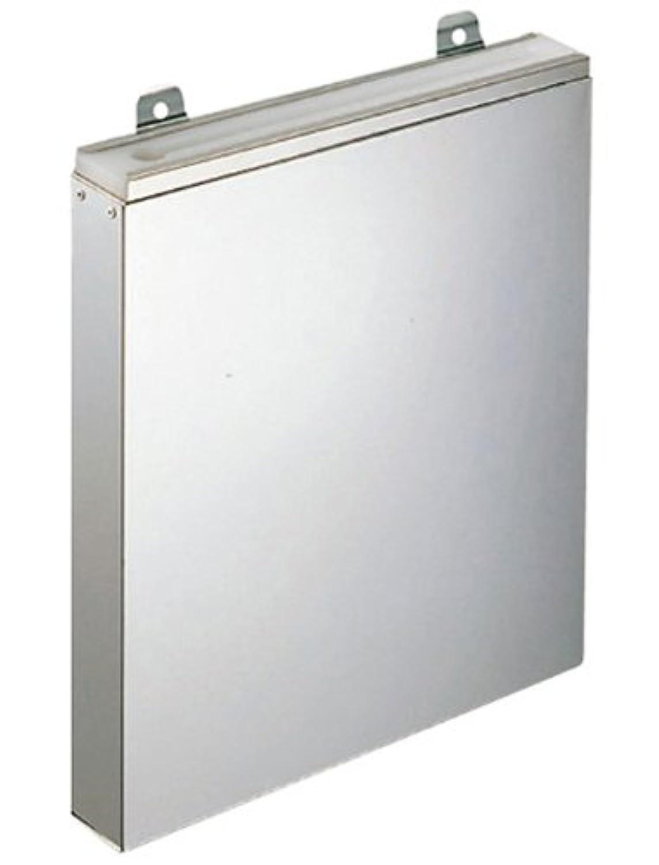 EBM 18-0 PC板付 庖丁差し 釘打式 大 1段