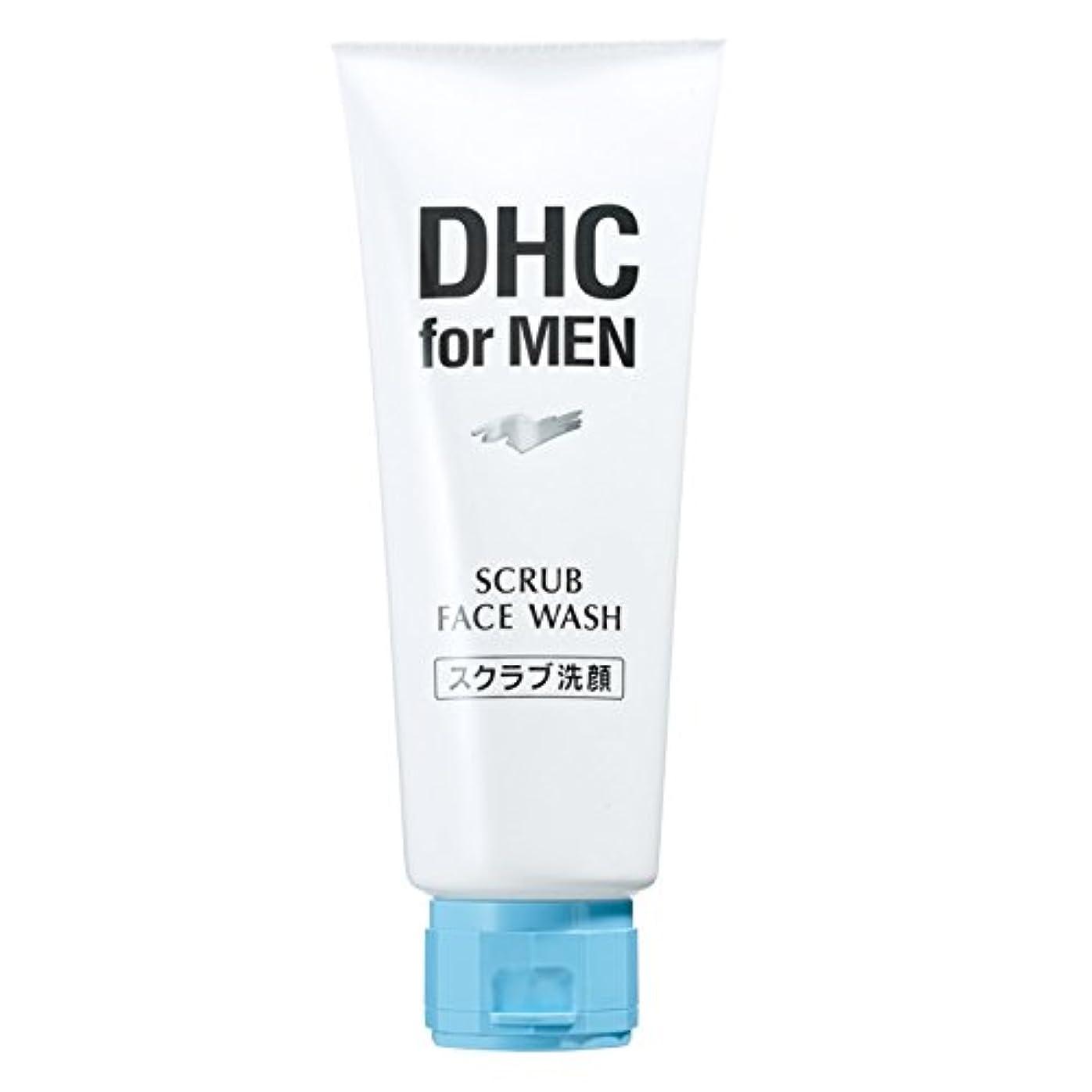 しっとり幼児有毒DHC スクラブ フェース ウォッシュ 【DHC for MEN】
