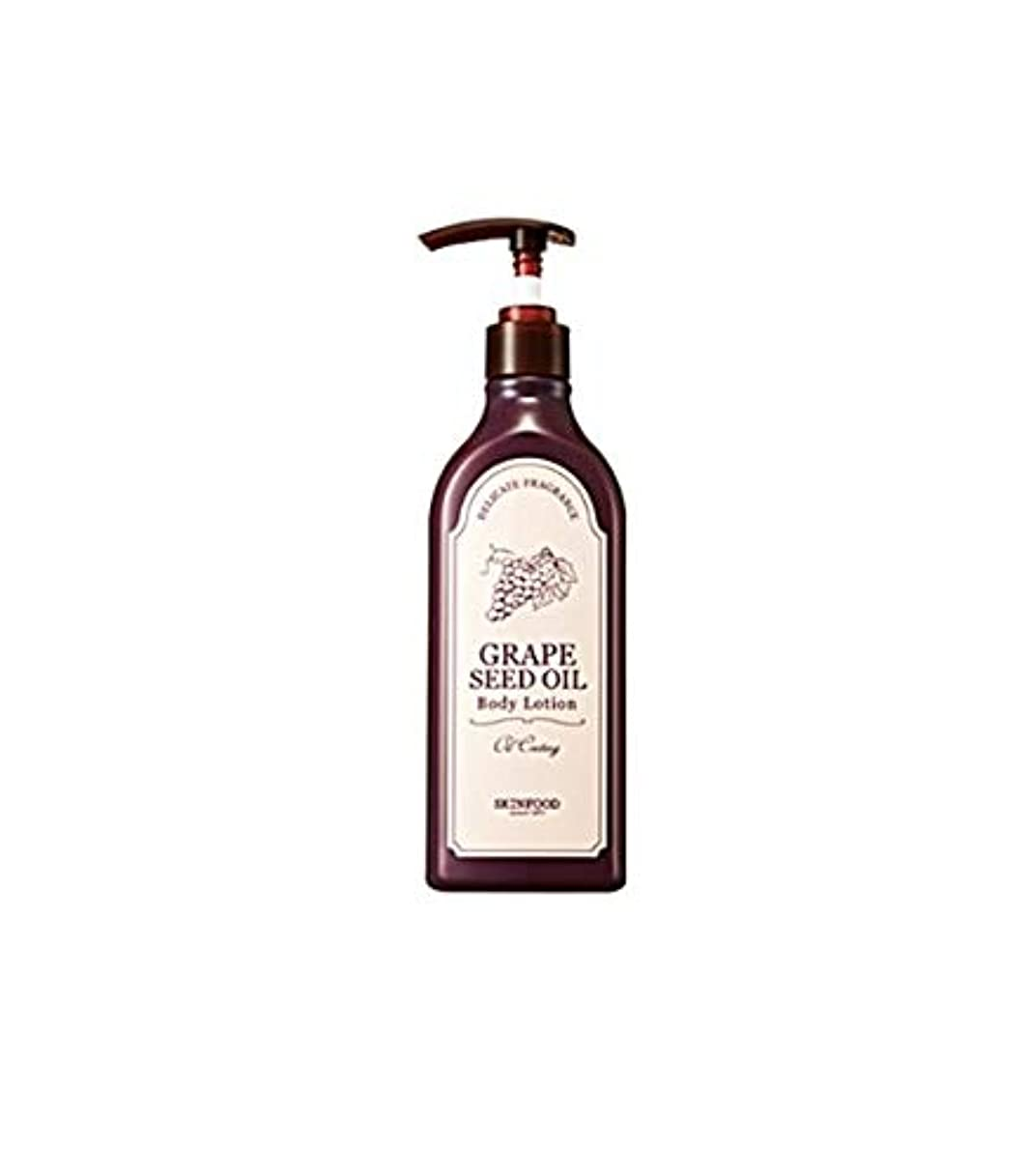 不十分強要解放Skinfood グレープシードオイルボディローション/Grape Seed Oil Body Lotion 335 ml [並行輸入品]