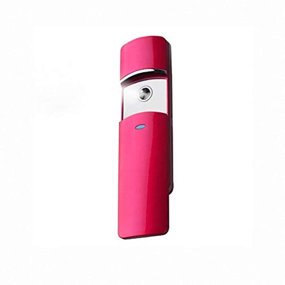 言う女性スリル噴霧器usb充電式ポータブルフェイシャルスプレー用スキンケアメイクアップまつげエクステンションポータブル抗アレルギースチーマー充電器