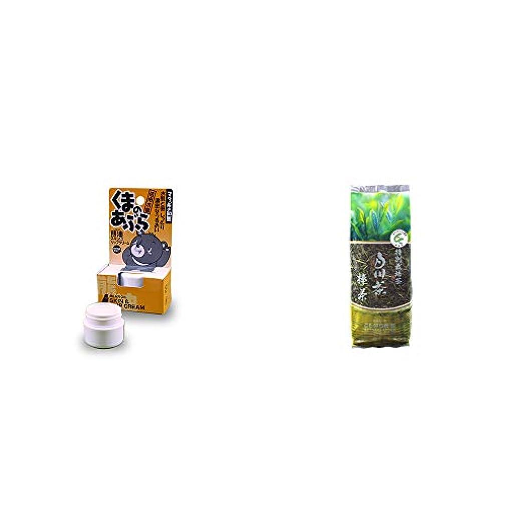 すりブロー犯罪[2点セット] 信州木曽 くまのあぶら 熊油スキン&リップクリーム(9g)?白川茶 特別栽培茶【棒茶】(150g)