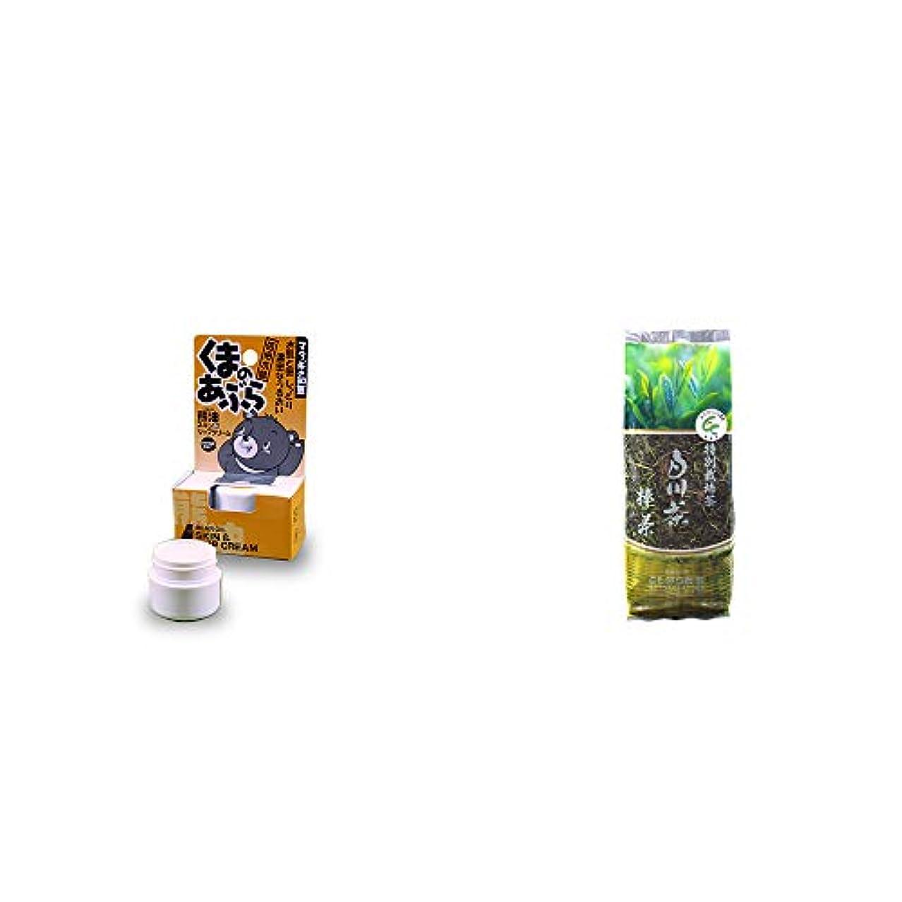 [2点セット] 信州木曽 くまのあぶら 熊油スキン&リップクリーム(9g)?白川茶 特別栽培茶【棒茶】(150g)