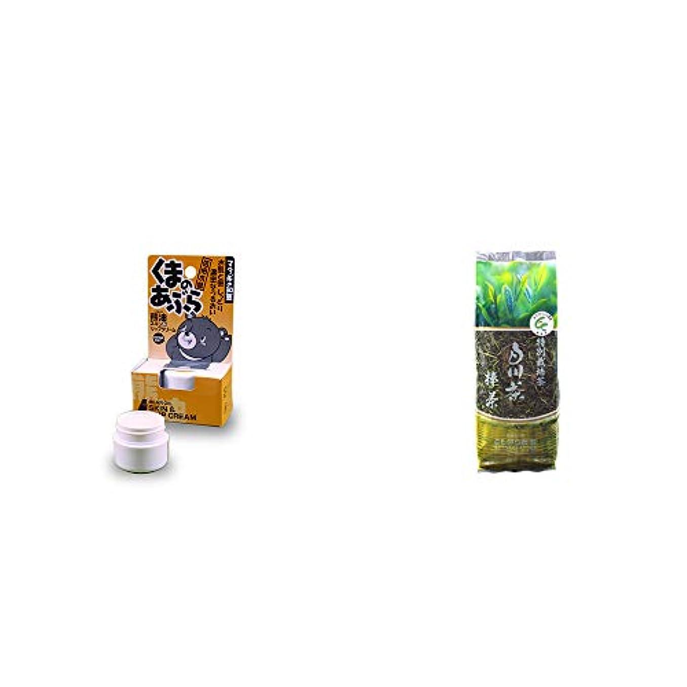 利得安全でない透ける[2点セット] 信州木曽 くまのあぶら 熊油スキン&リップクリーム(9g)?白川茶 特別栽培茶【棒茶】(150g)