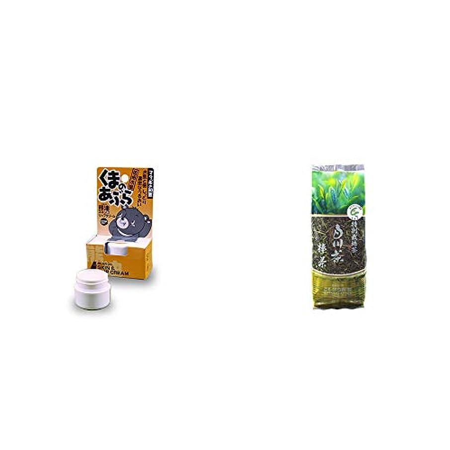 消毒剤関係ない原油[2点セット] 信州木曽 くまのあぶら 熊油スキン&リップクリーム(9g)?白川茶 特別栽培茶【棒茶】(150g)