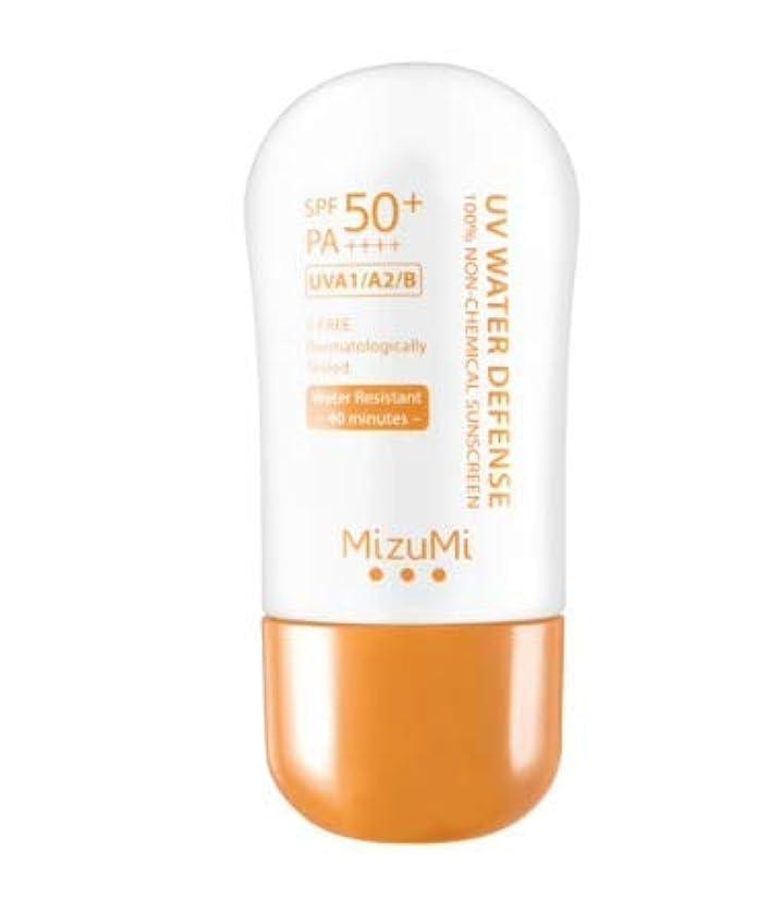 中古羊の多用途MizuMi Waterproof UV Water Serum SPF 50 PA 40 g.Very popular in Thailand
