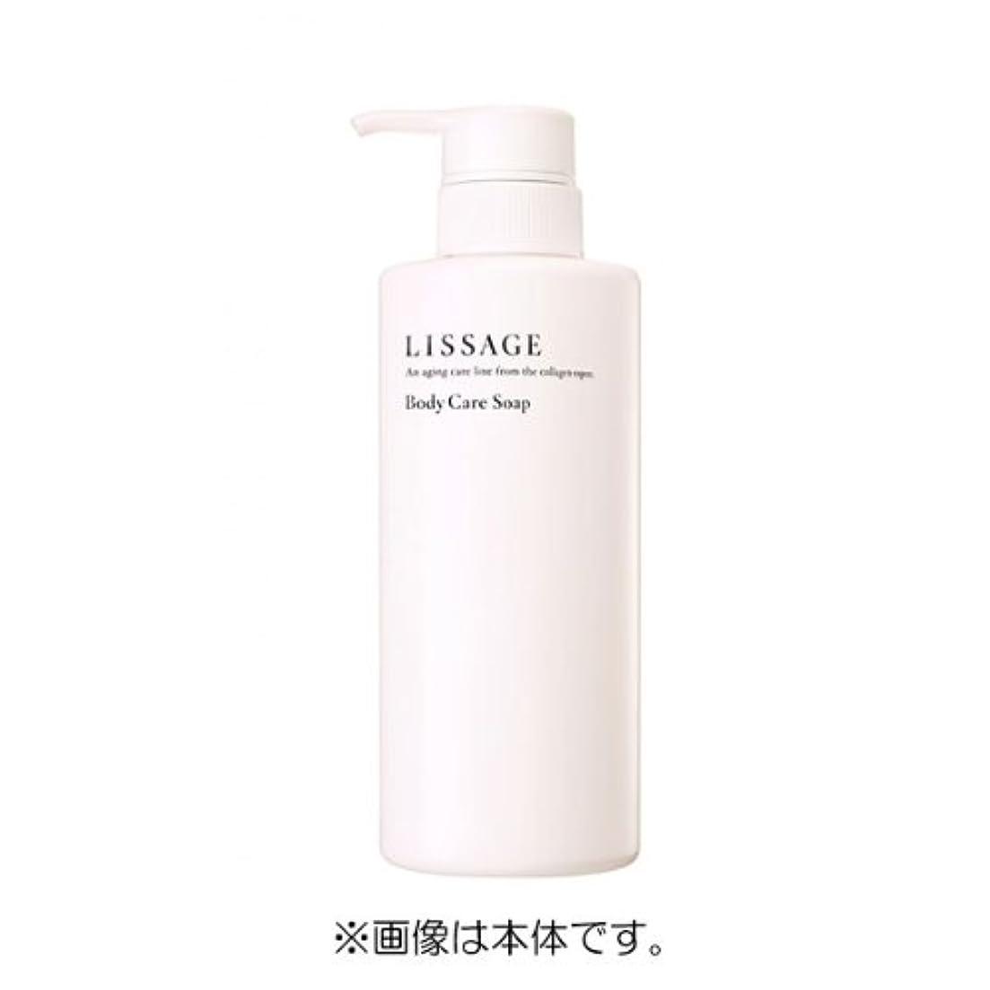 サラミ統合胸【リサージ】ボディケアソープ (レフィル) [ ボディ用洗浄料 ] 350mL