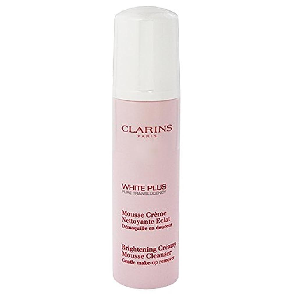 言及する誰広範囲クラランス CLARINS ホワイト-プラス ブライト クレンザー 150ml [並行輸入品]