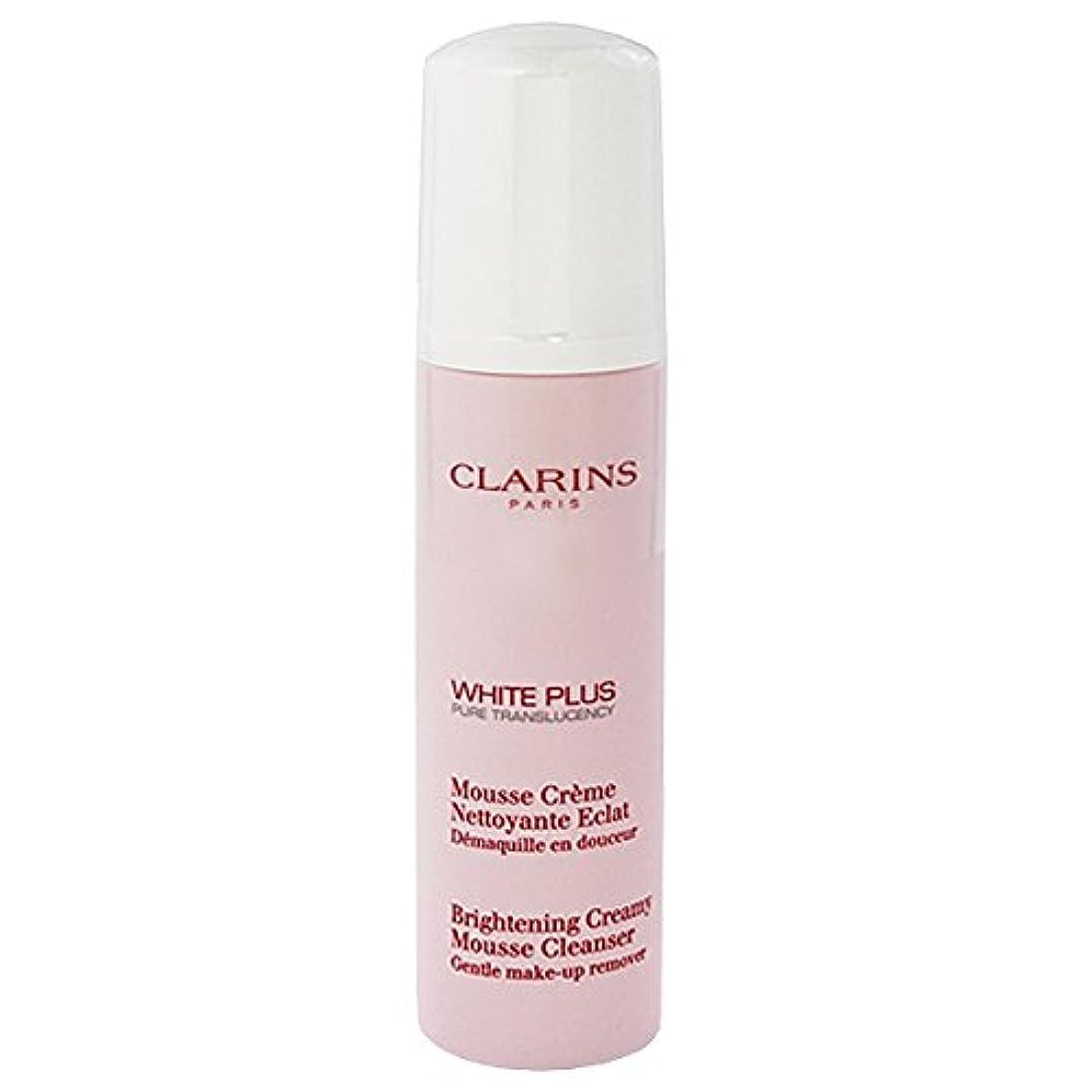 防水以内に変形クラランス CLARINS ホワイト-プラス ブライト クレンザー 150ml [並行輸入品]