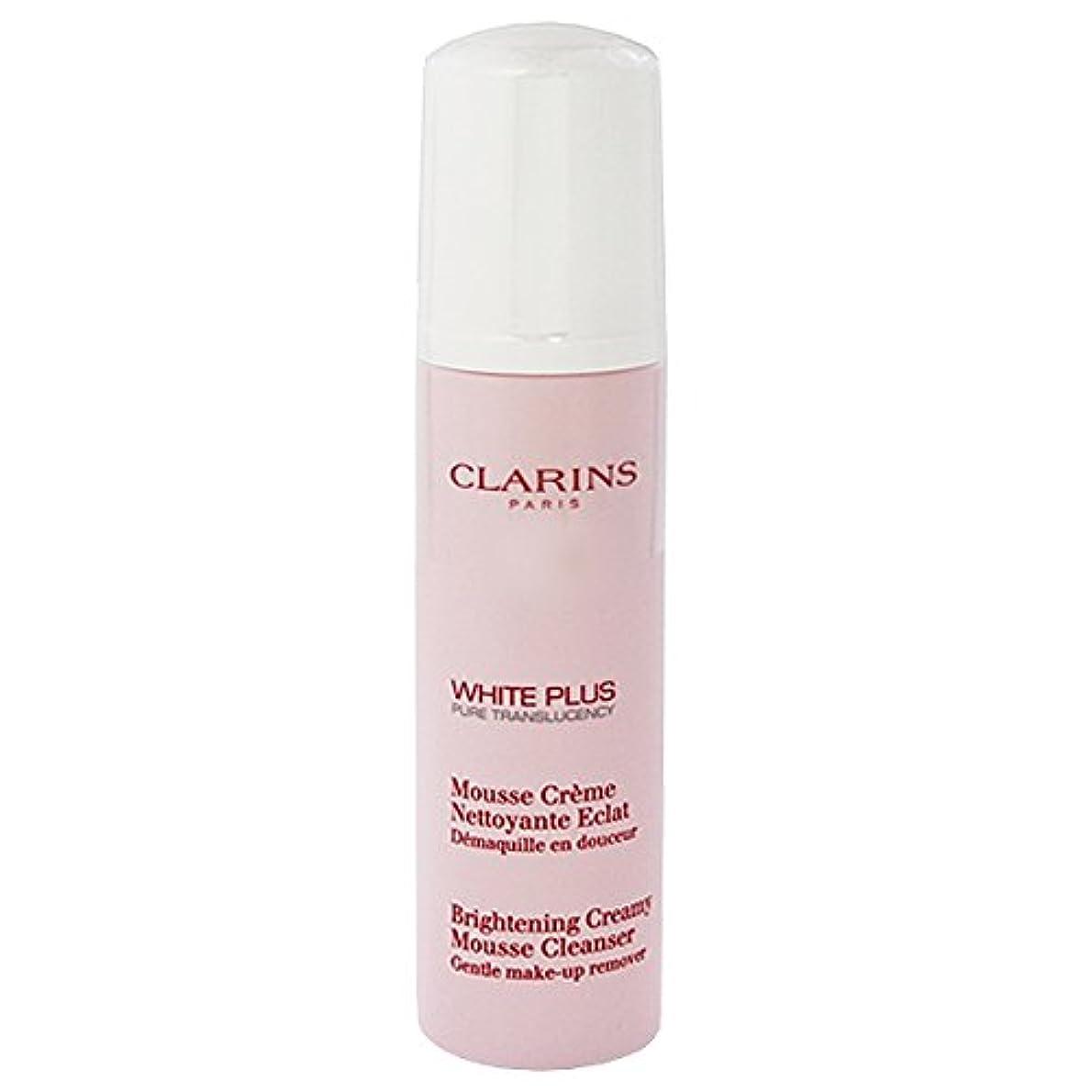 クレアしわ節約クラランス CLARINS ホワイト-プラス ブライト クレンザー 150ml [並行輸入品]