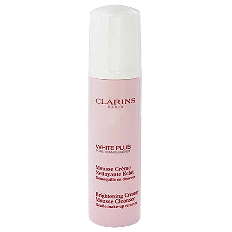 液化するはがき宿クラランス CLARINS ホワイト-プラス ブライト クレンザー 150ml [並行輸入品]