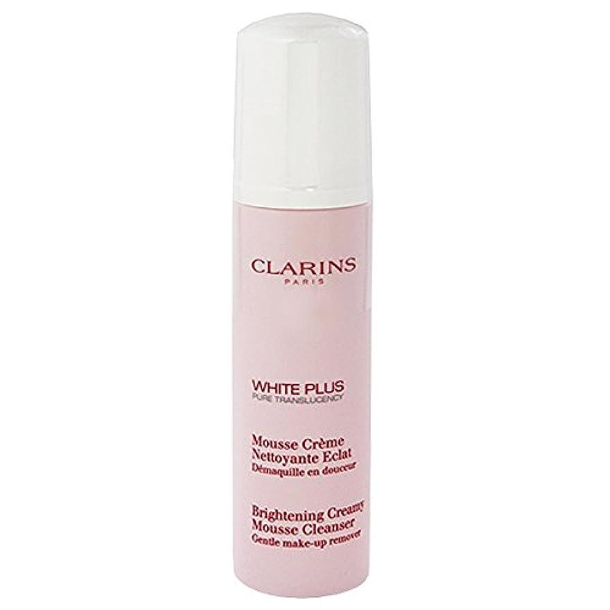 章ネックレス綺麗なクラランス CLARINS ホワイト-プラス ブライト クレンザー 150ml [並行輸入品]