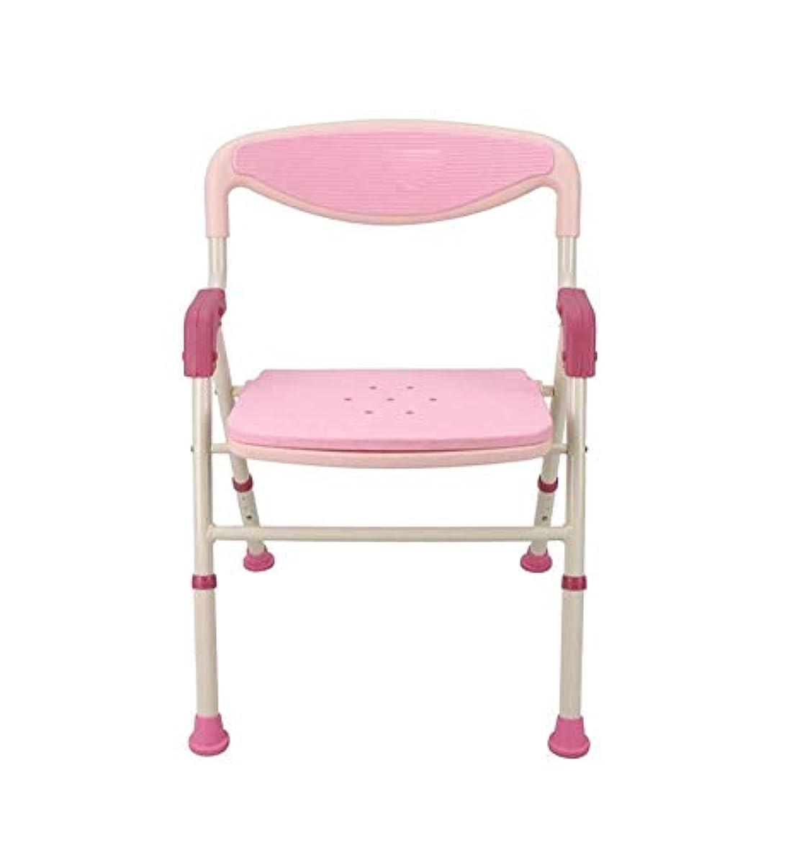 保存する形ピラミッドトイレチェアハンディキャップ用折りたたみ椅子 (Color : ピンク)