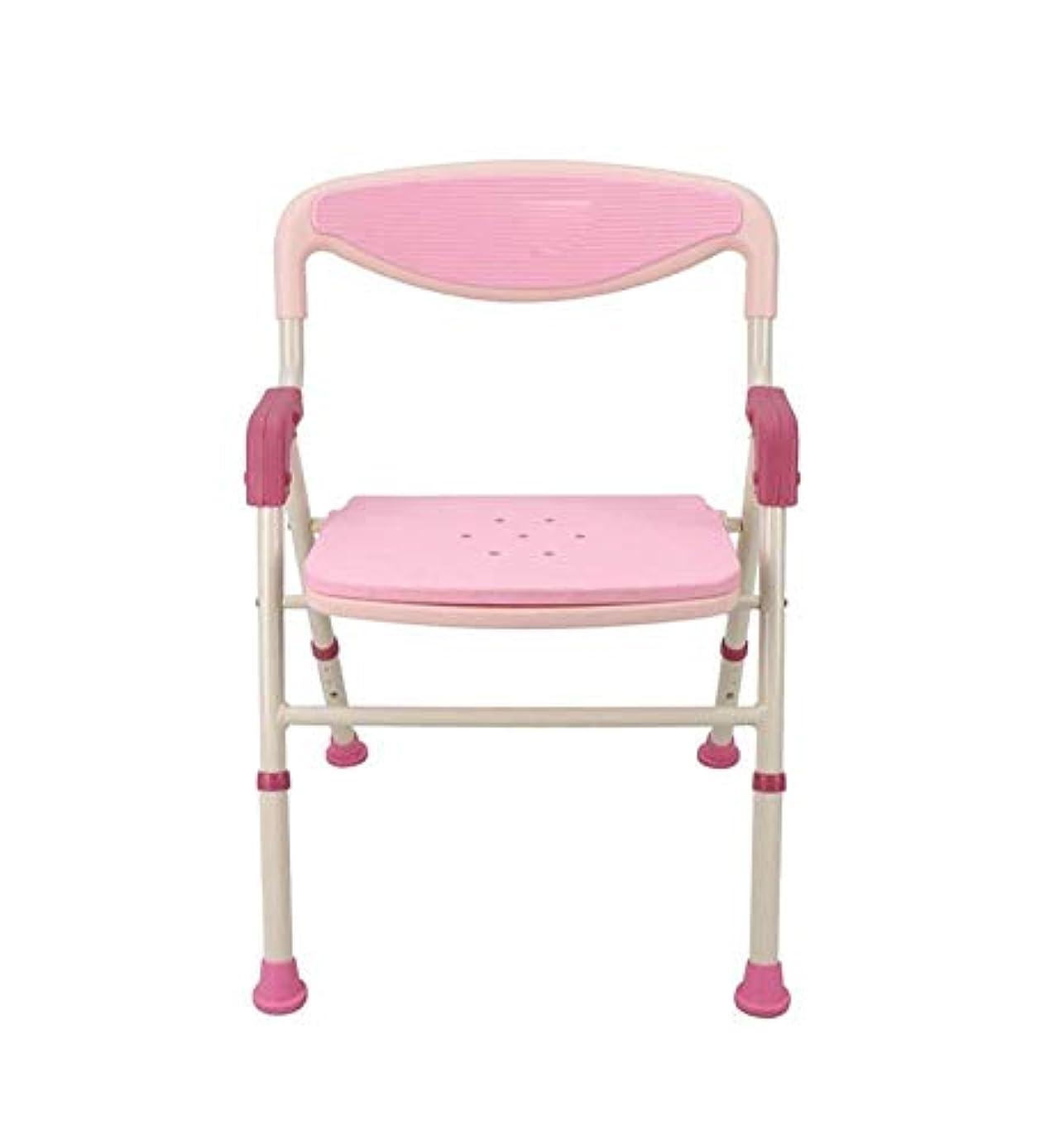 付属品ペルメルまたトイレチェアハンディキャップ用折りたたみ椅子 (Color : ピンク)