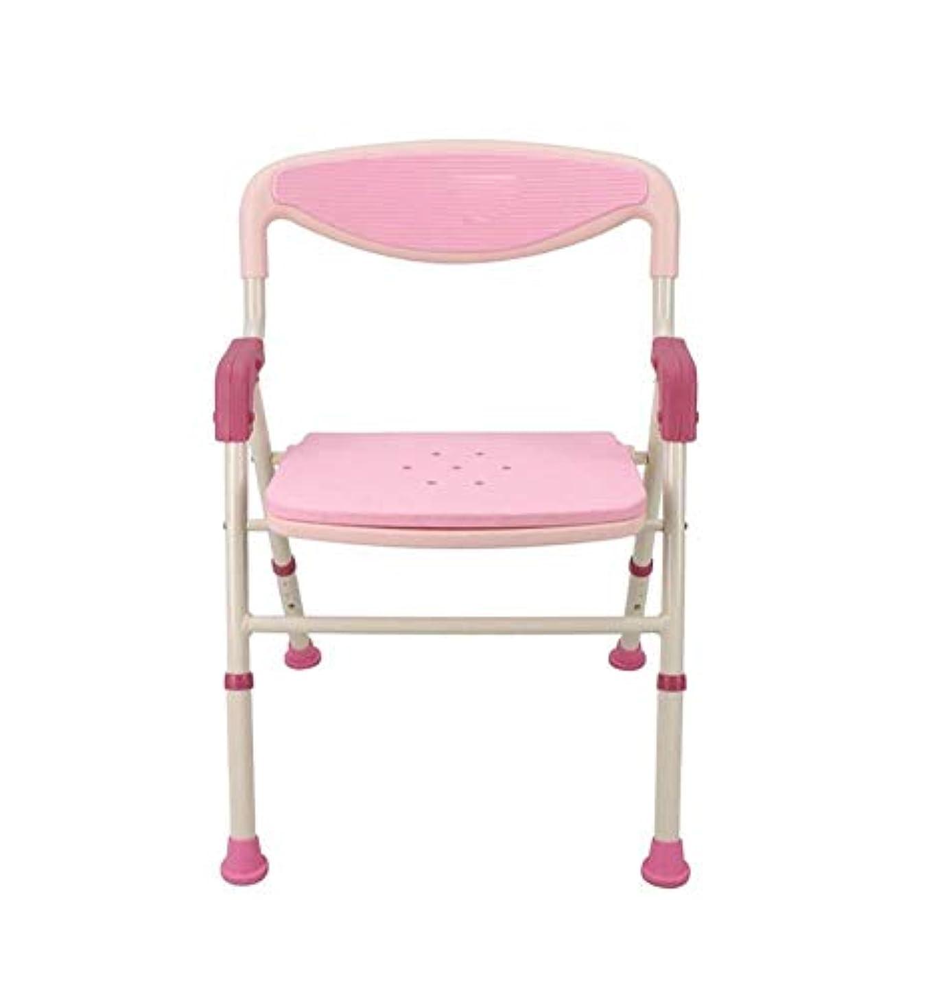 迷信変わる対応トイレチェアハンディキャップ用折りたたみ椅子 (Color : ピンク)