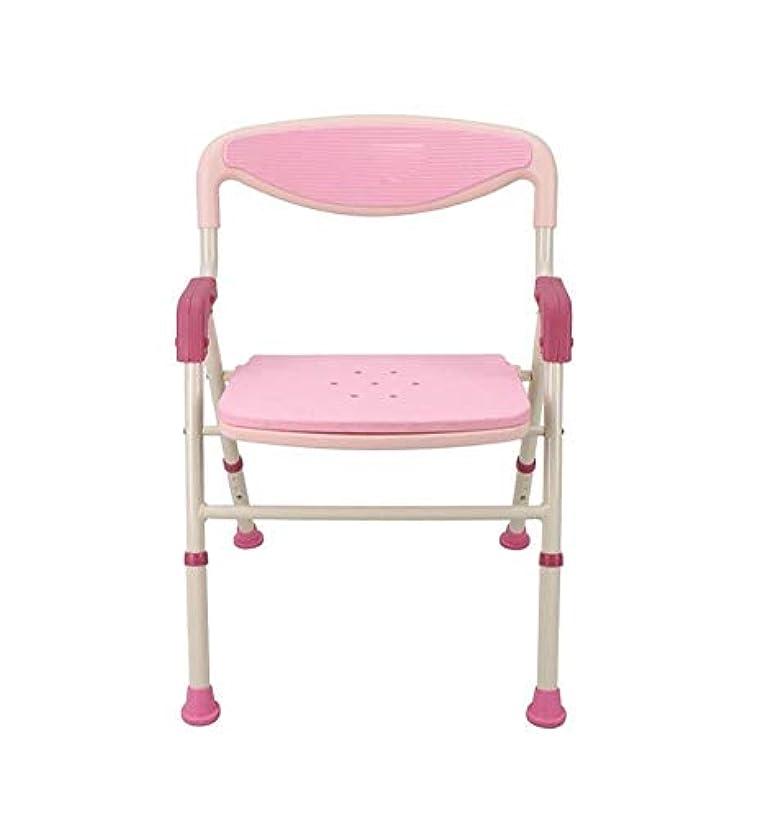 窒素午後私たちトイレチェアハンディキャップ用折りたたみ椅子 (Color : ピンク)