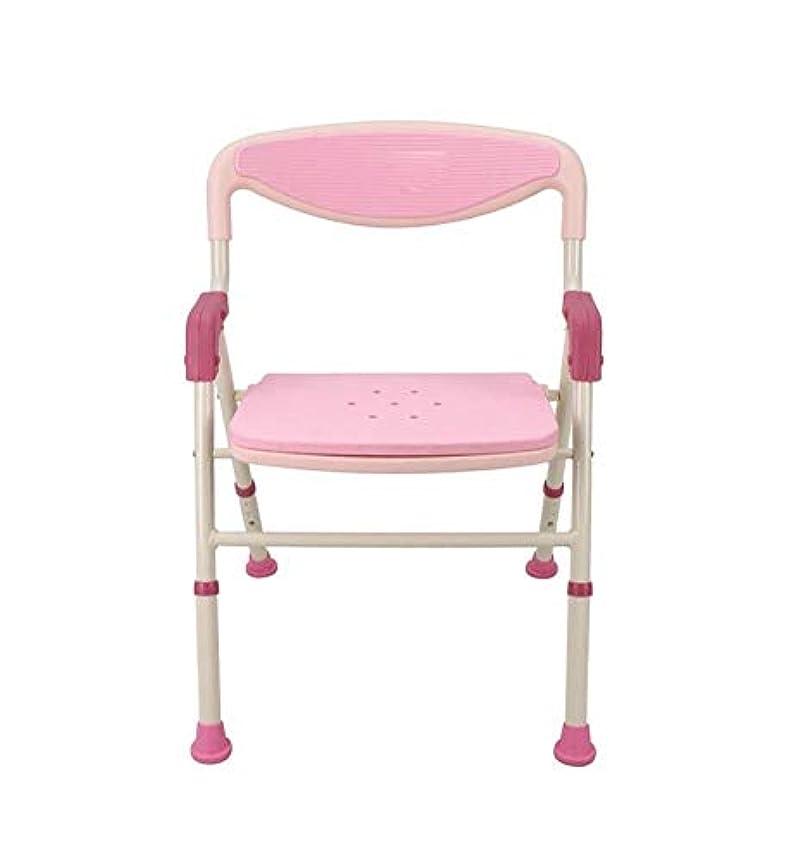 ラッチ抱擁約トイレチェアハンディキャップ用折りたたみ椅子 (Color : ピンク)