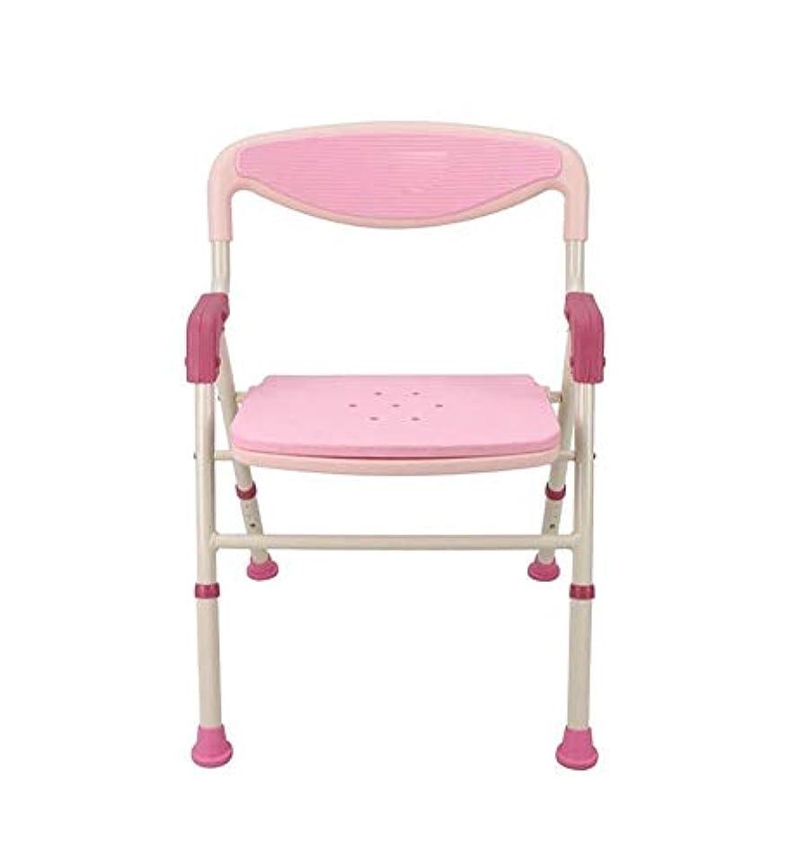 寝室を掃除する拒絶するどこでもトイレチェアハンディキャップ用折りたたみ椅子 (Color : ピンク)