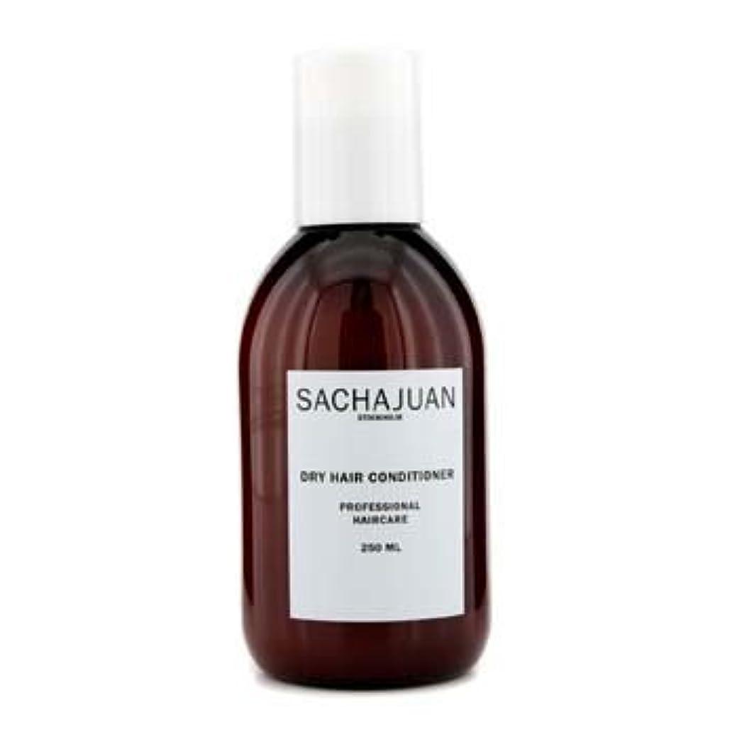 黒くする振りかける充電[Sachajuan] Dry Hair Conditioner (For Treated and Dry Hair) 250ml/8.4oz