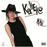 Catch Me (MEG-CD)