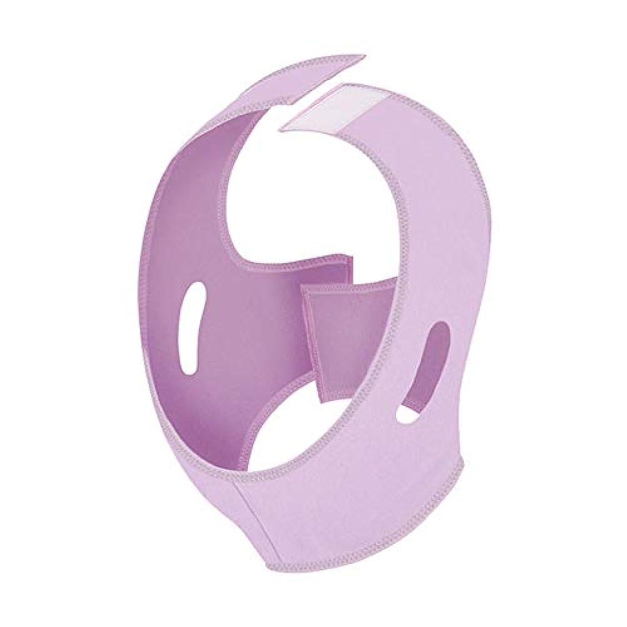 投げ捨てる番目発見ZPSM 薄くて軽い 薄い顔ベルト、眠る顔バンド弾性通気性?フェイシャルリフティングダブルチンリデューサーVフェイスマスク (Color : A)