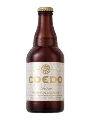 コエドビール COEDO白-Shiro-333ml瓶×24本セット