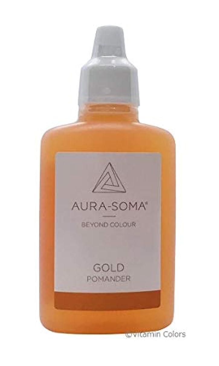 嵐オプション豊かにするオーラソーマ ポマンダー ゴールド/25ml Aurasoma