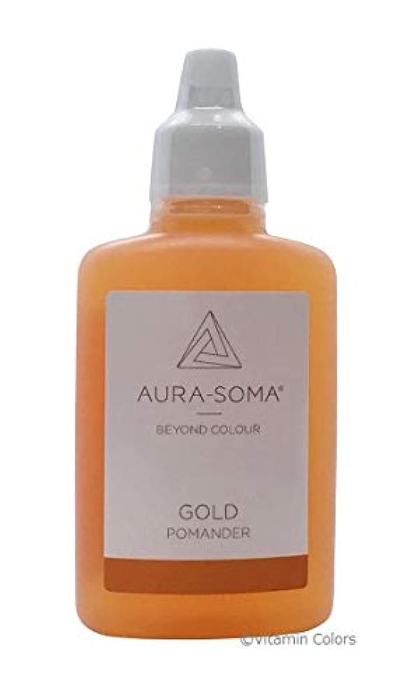 延期する引き付ける読み書きのできないオーラソーマ ポマンダー ゴールド/25ml Aurasoma