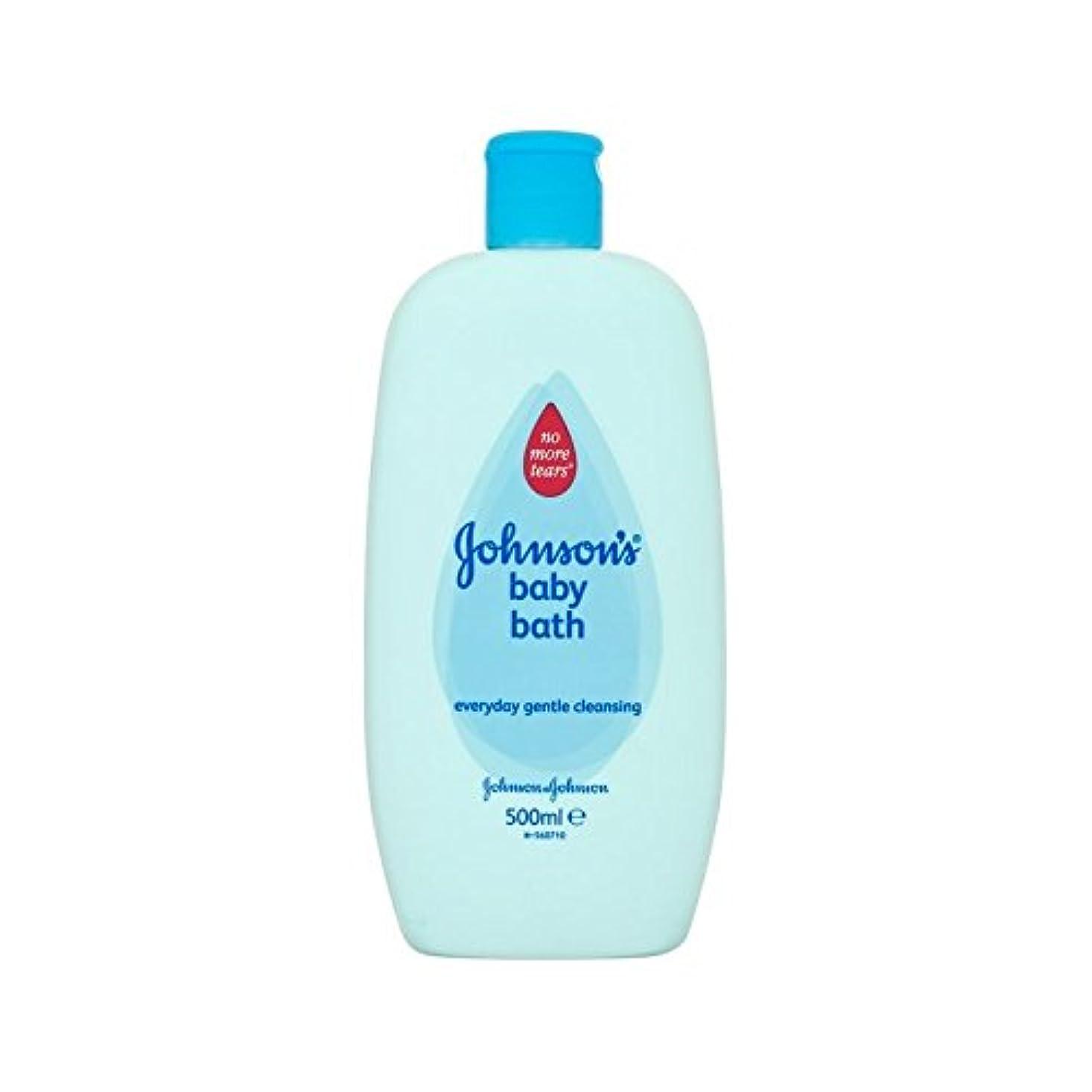十一飢饉苦悩バス500ミリリットル (Johnson's Baby) - Johnson's Baby Bath 500ml [並行輸入品]