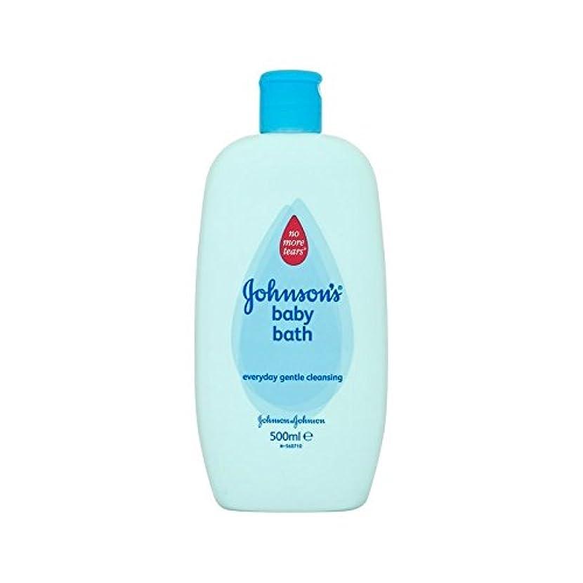 バッテリーしみ潮バス500ミリリットル (Johnson's Baby) (x 2) - Johnson's Baby Bath 500ml (Pack of 2) [並行輸入品]