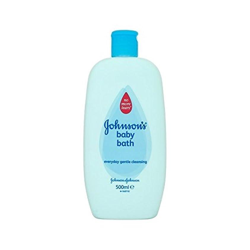 ハンバーガー無声でゲートウェイバス500ミリリットル (Johnson's Baby) (x 4) - Johnson's Baby Bath 500ml (Pack of 4) [並行輸入品]