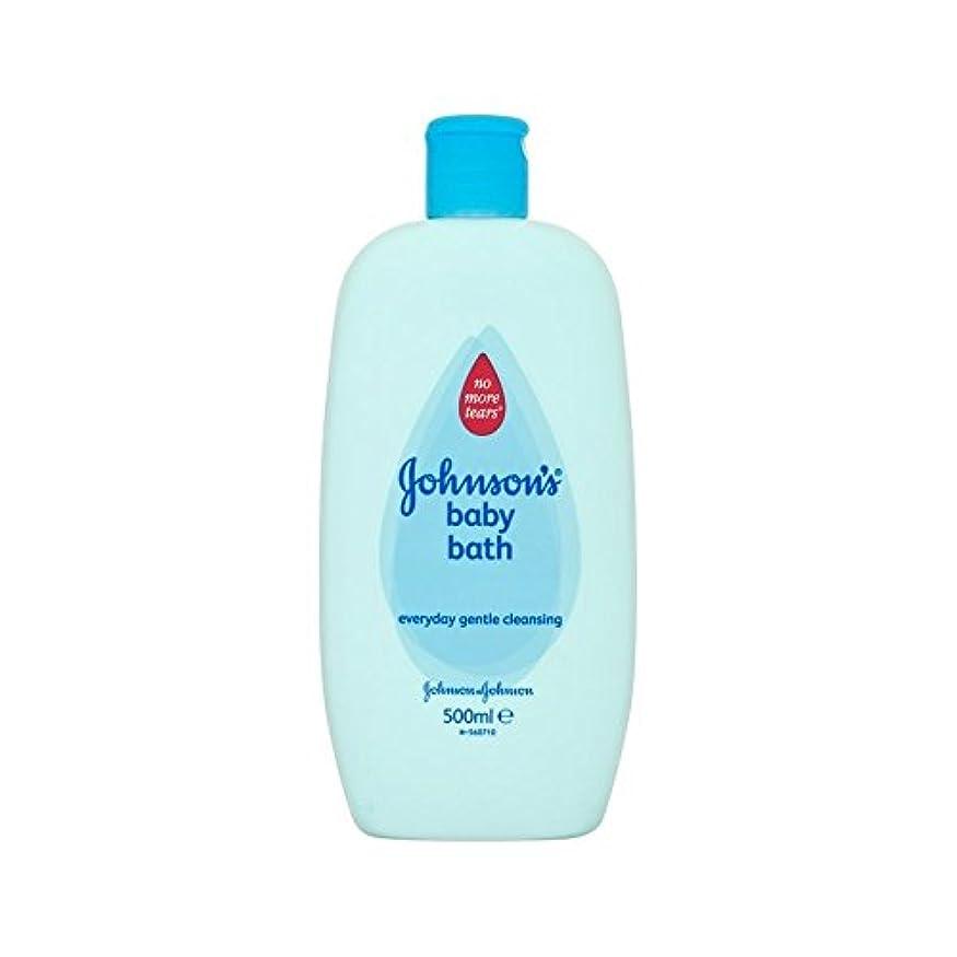 批判する民主主義スイバス500ミリリットル (Johnson's Baby) (x 4) - Johnson's Baby Bath 500ml (Pack of 4) [並行輸入品]