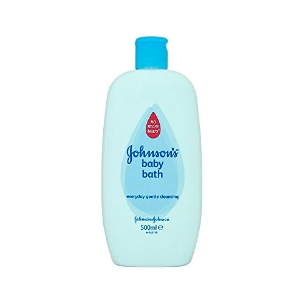 肯定的野生ブルジョンバス500ミリリットル (Johnson's Baby) (x 2) - Johnson's Baby Bath 500ml (Pack of 2) [並行輸入品]