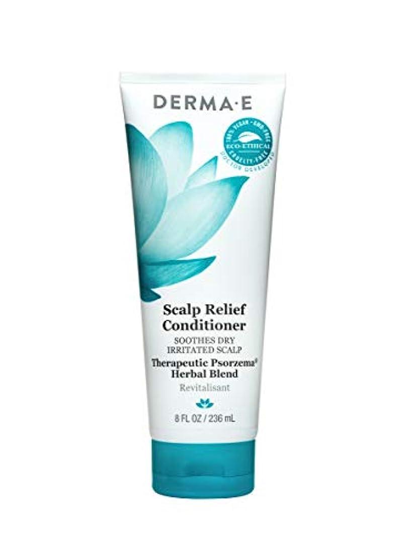 予防接種ローズ十Derma E, Scalp Relief Conditioner, 8 fl oz (236 ml)