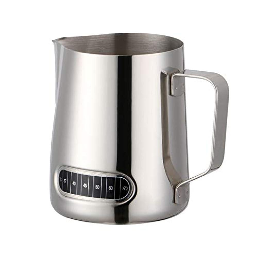 フォーカス謝るゲージ温度計付きステンレス製コーヒーツールカップ - エスプレッソ、ラテアート、泡立てミルクに最適