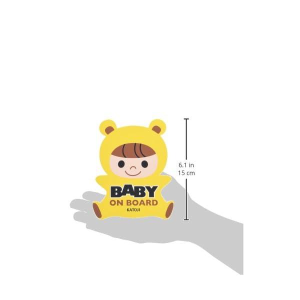 乗車中プレート BABY イエローの紹介画像3