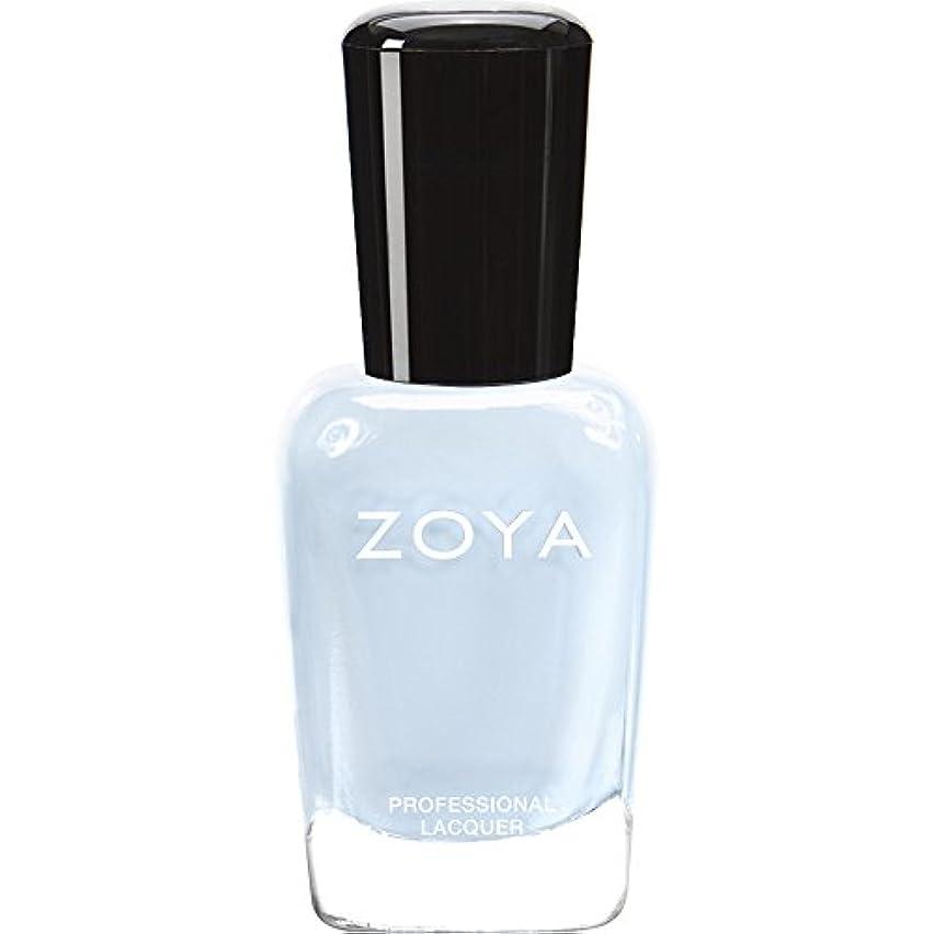 消去ピックディレクターZOYA ゾーヤ ネイルカラー ZP653 BLU ブルー 15ml  2012 LOVELY COLLECTION 光沢のある淡いベビーブルー マット 爪にやさしいネイルラッカーマニキュア