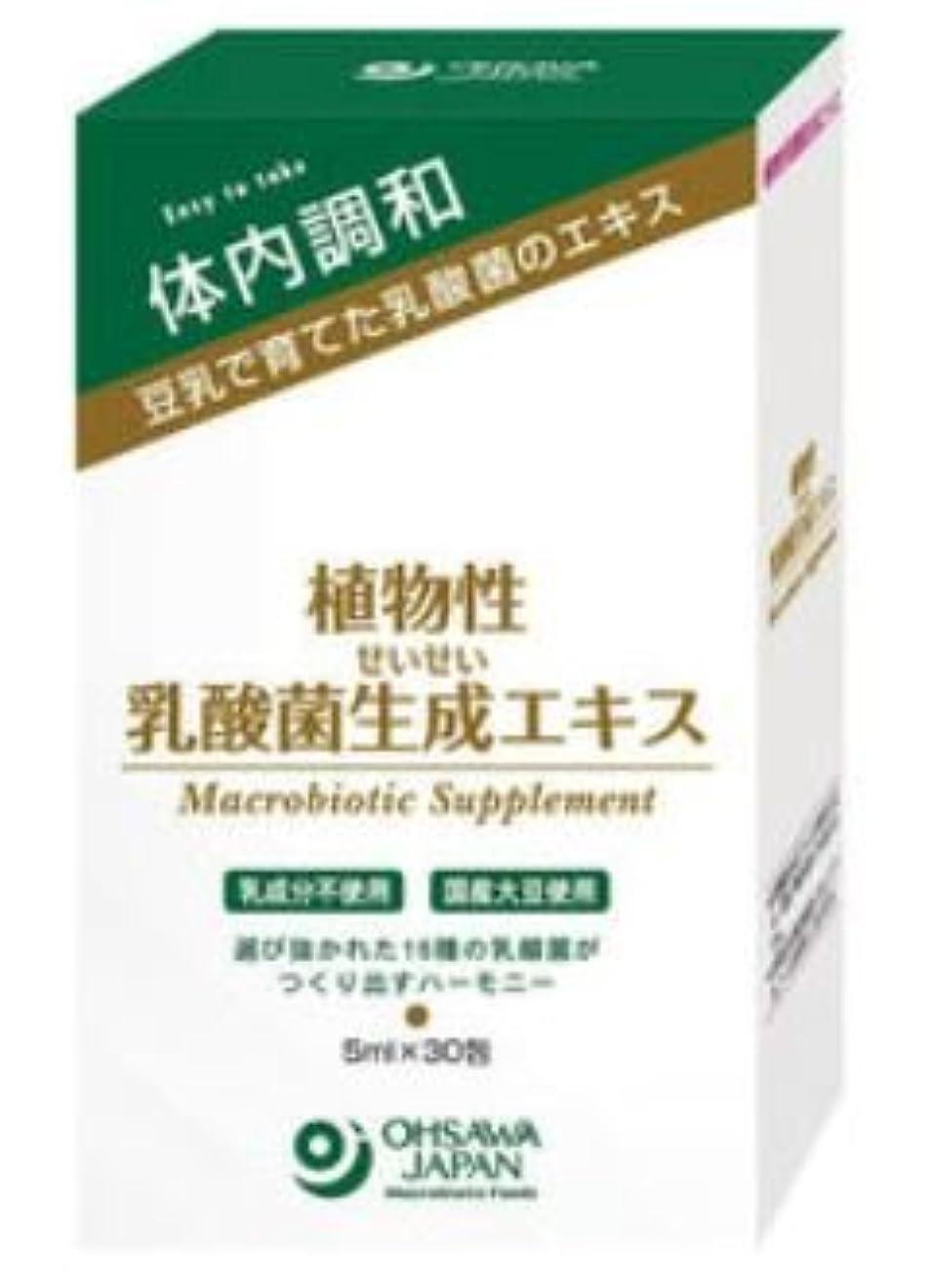 ミンチ増強する悲劇植物性 乳酸菌生成エキス 150ml(5ml×30包) 5個セット