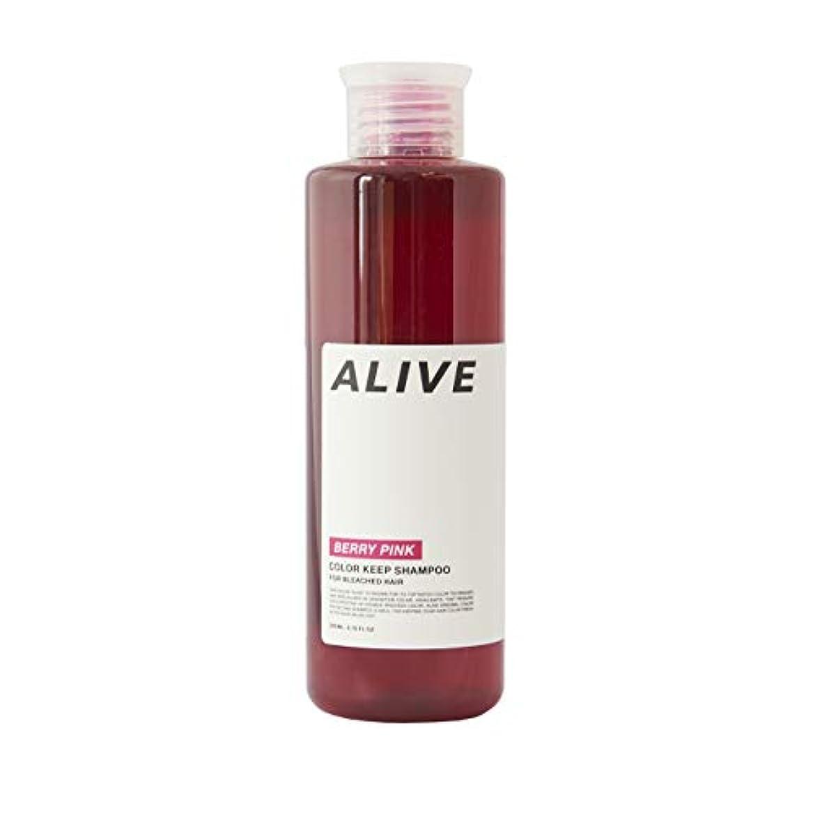 セント窒素魅力的ALIVE アライブ カラーシャンプー 極濃ベリーピンクシャンプー ムラシャン レッドシャンプー 赤 200ml