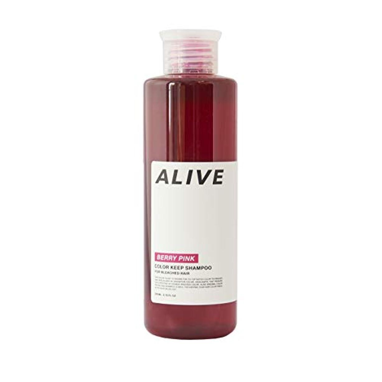 絶え間ないオフセット外出ALIVE アライブ カラーシャンプー 極濃ベリーピンクシャンプー ムラシャン レッドシャンプー 赤 200ml