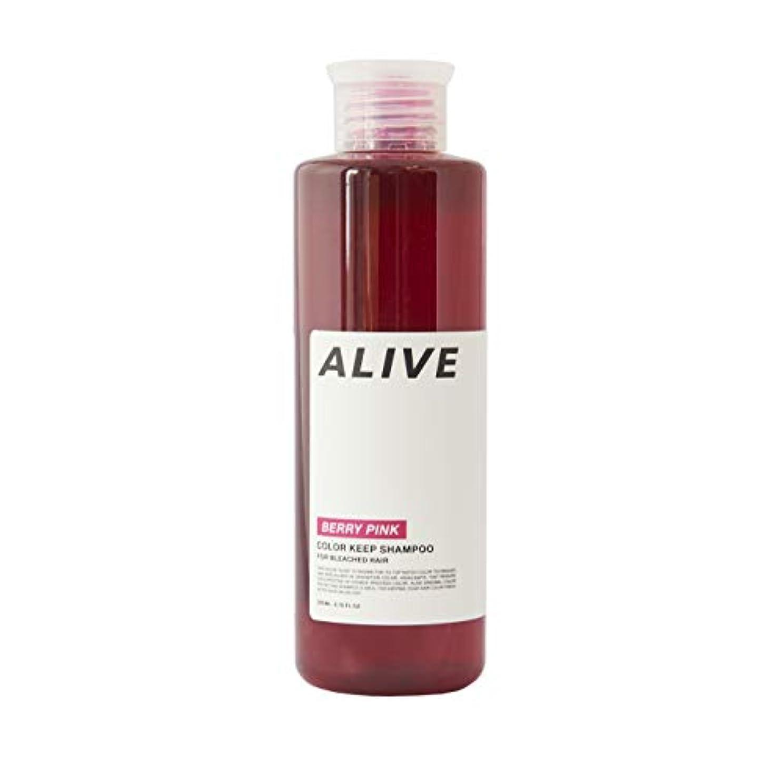 消費者蘇生する盲目ALIVE アライブ カラーシャンプー 極濃ベリーピンクシャンプー ムラシャン レッドシャンプー 赤 200ml