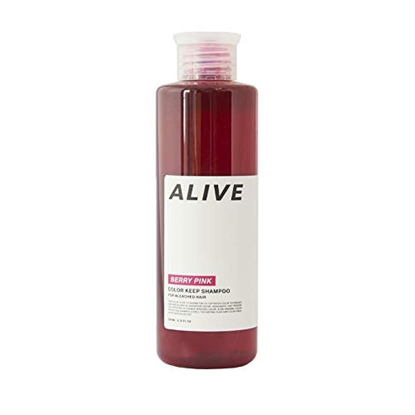 コンプリート本物の聡明ALIVE アライブ カラーシャンプー 極濃ベリーピンクシャンプー ムラシャン レッドシャンプー 赤 200ml