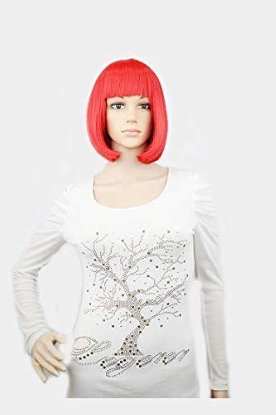 美容師雪だるま促すコスプレアニメウィッグ、カラーボブヘア、ぱっつんバング、ダンスパーティーでウィッグ、ヘアカバー (レッド)