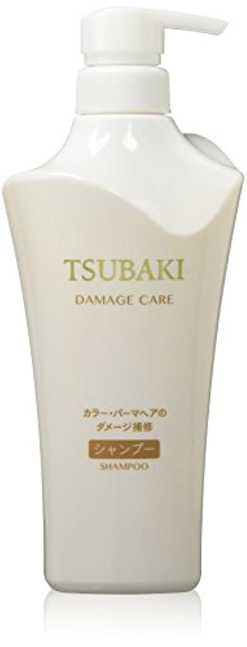 バケツバイオレット共産主義者TSUBAKI(ツバキ) ダメージケア シャンプー (カラーダメージ髪用) ジャンボサイズ 500mL