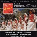Greetings from Greece, Pt. 3 by Eleni Mistridis (1999-10-19)