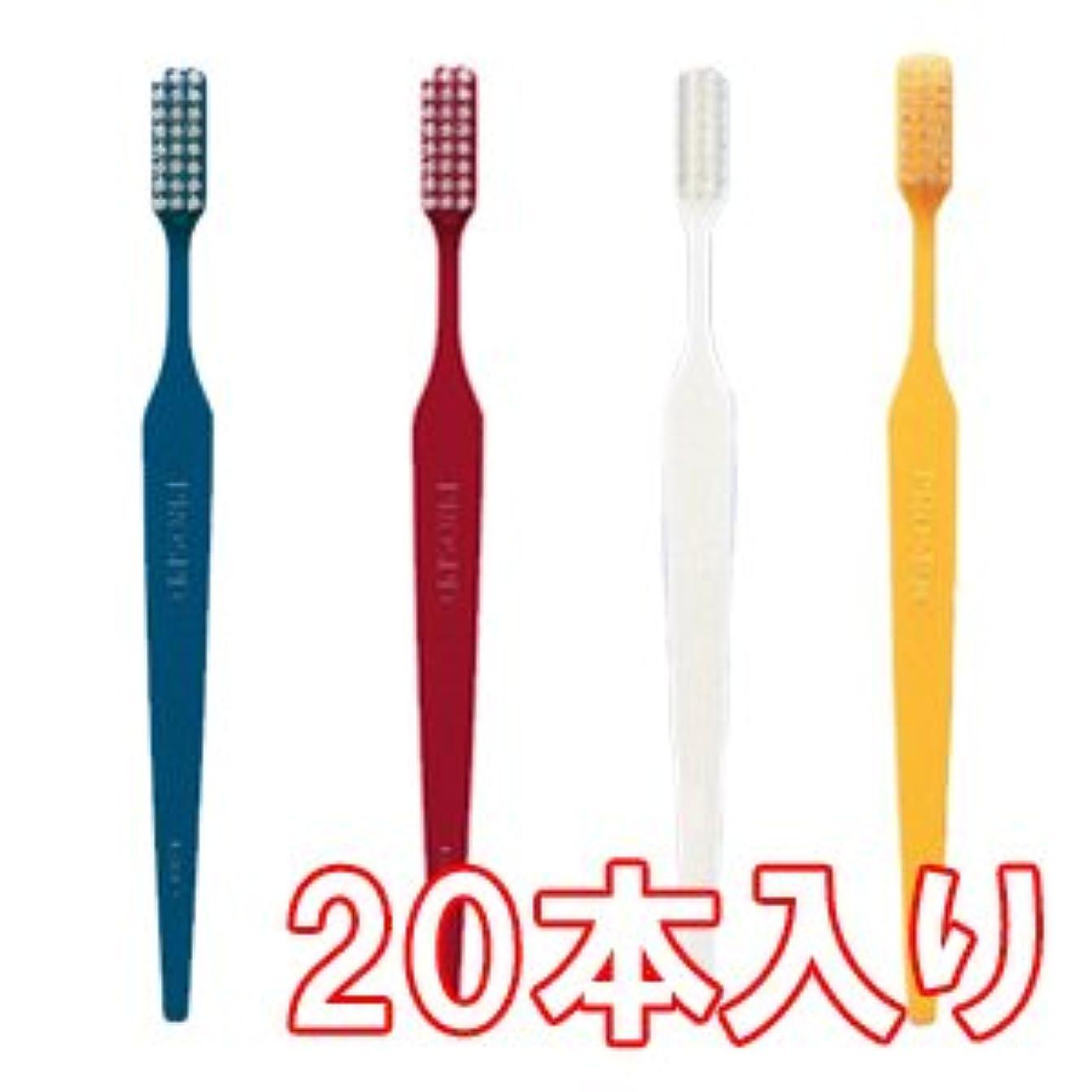 満足させる瞳輝くジーシー GC プロスペック 歯ブラシ アダルト 20本入 M ふつう
