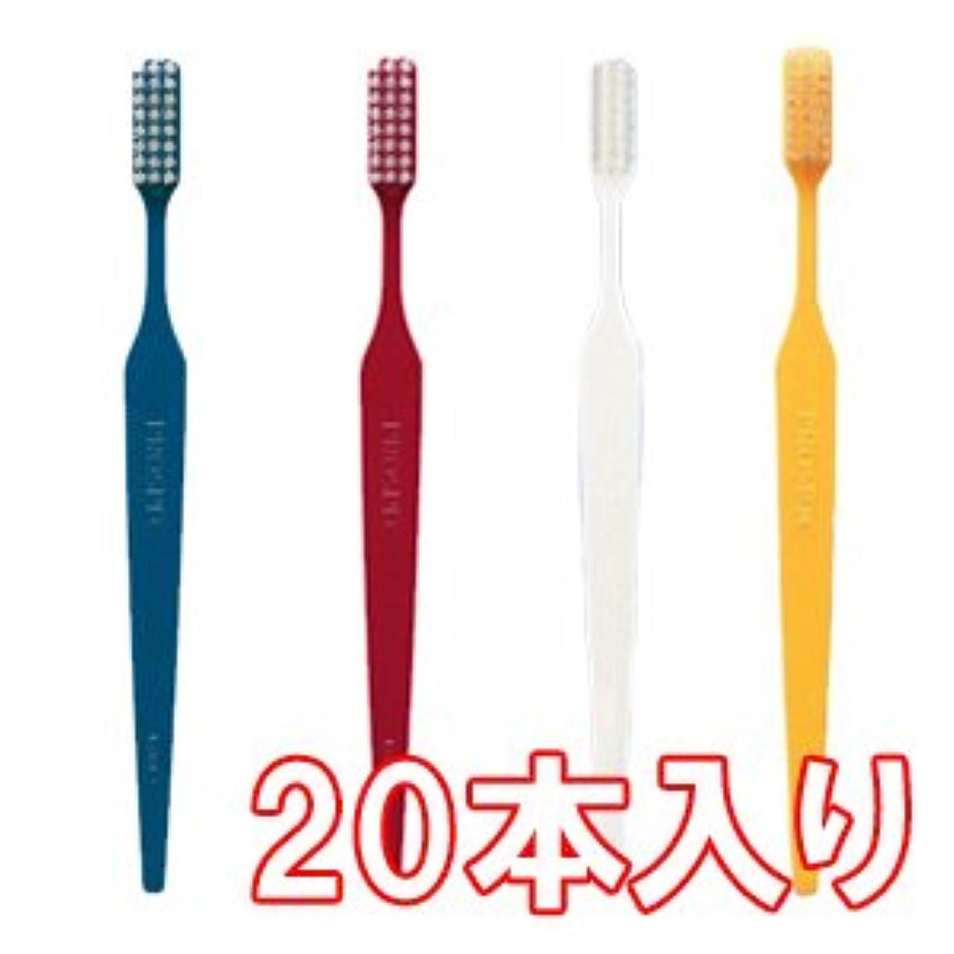 セマフォ信じられない傾向があるジーシー GC プロスペック 歯ブラシ アダルト 20本入 H かため