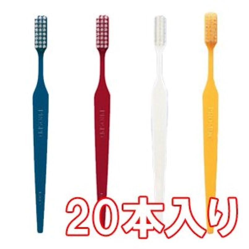 国際メタンアミューズジーシー GC プロスペック 歯ブラシ アダルト 20本入 M ふつう