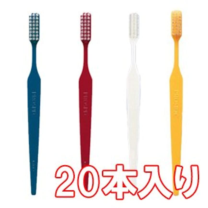 スキム多数のゆるいジーシー GC プロスペック 歯ブラシ アダルト 20本入 M ふつう