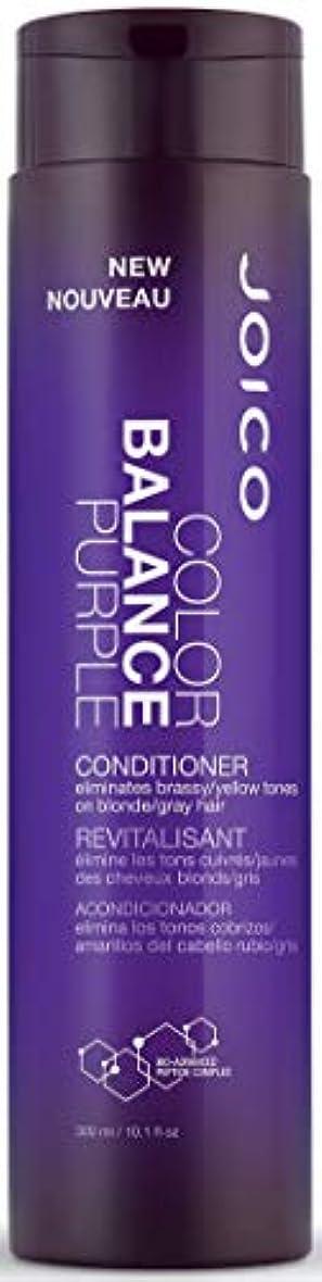 後者期待して祝福するジョイコ Color Balance Purple Conditioner (Eliminates Brassy/Yellow Tones on Blonde/Gray Hair) 300ml/10.1oz並行輸入品