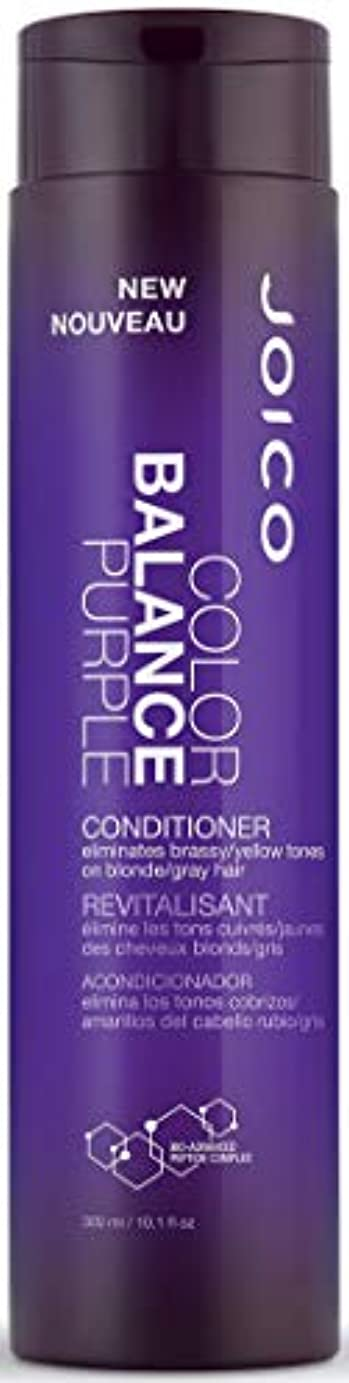 チート閉じ込める迷信ジョイコ Color Balance Purple Conditioner (Eliminates Brassy/Yellow Tones on Blonde/Gray Hair) 300ml/10.1oz並行輸入品